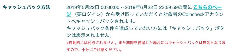 スクリーンショット 2019 05 16 15 16 37