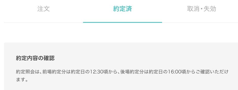 スクリーンショット 2019 05 23 16 22 21