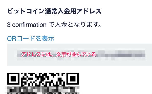スクリーンショット 2019 05 30 16 04 39