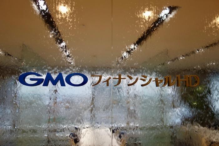 fxプライム by gmoの会社のエントランス