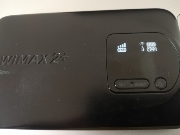 wimaxで固定費を見直す