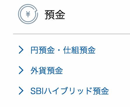 スクリーンショット 2019 06 04 14 20 50