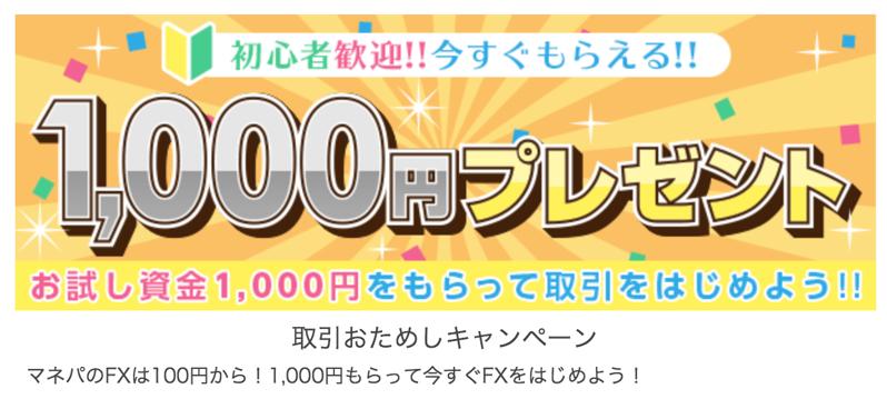 10000y