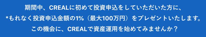 スクリーンショット 2019 08 08 8 00 28
