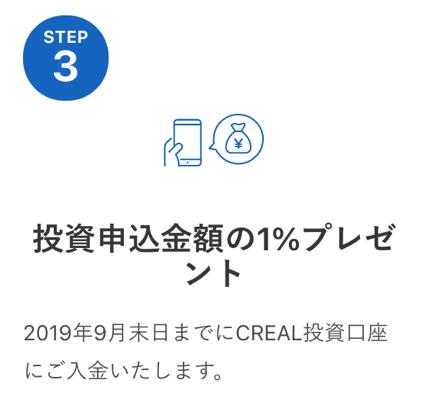 スクリーンショット 2019 08 08 8 00 50