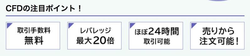 スクリーンショット 2019 09 23 13 11 48