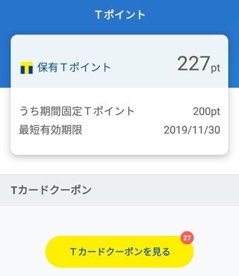 ネオモバのアプリ