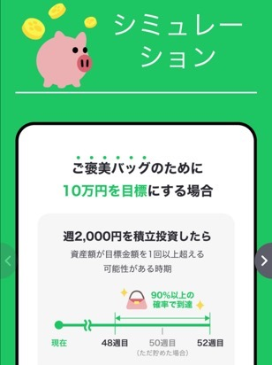 Screenshot 20191024 174426