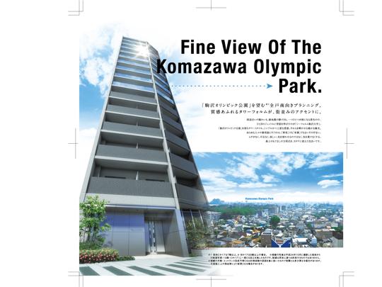 駒沢大学のマンションに投資