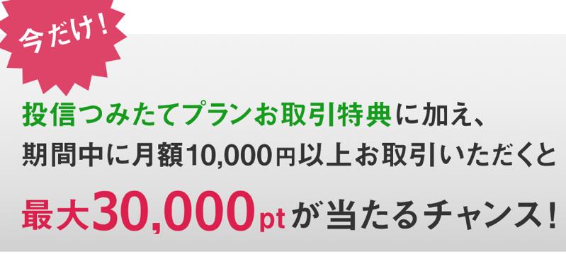 スクリーンショット 2020 01 12 14 06 55