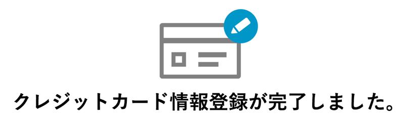 スクリーンショット 2020 01 25 17 10 58