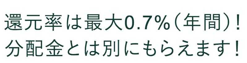 スクリーンショット 2020 04 07 7 07 24