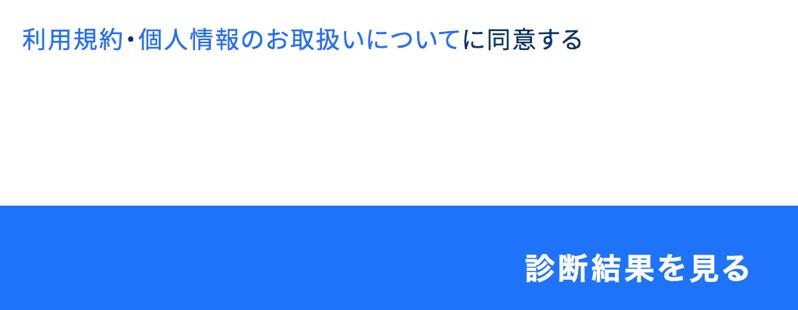 スクリーンショット 2020 05 05 12 53 02