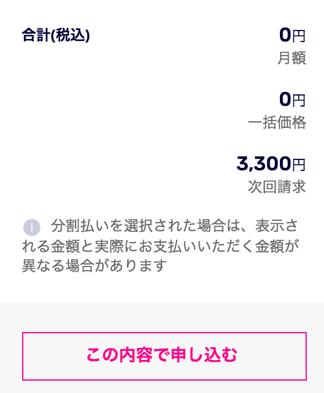 スクリーンショット 2020 05 21 17 23 34