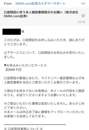 14 mail