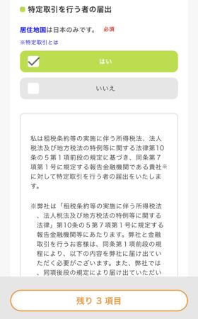 3 japan2