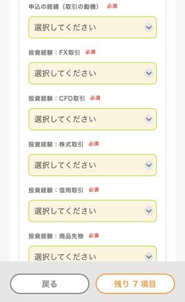 9 keiken