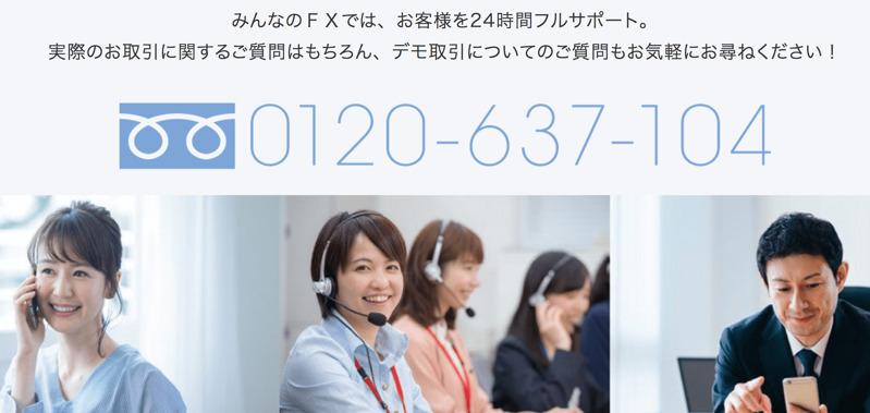 スクリーンショット 2020 09 22 17 32 09