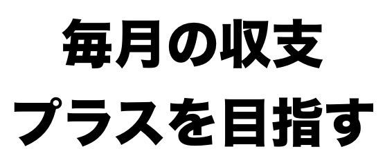 日本財託のセミナー内容