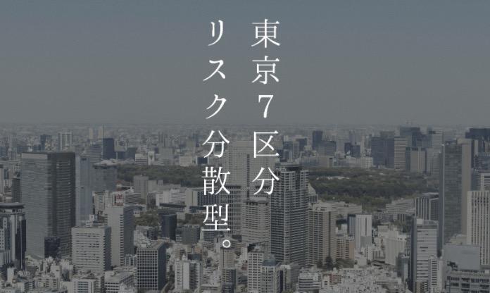 Warashibeの投資先