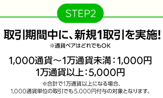 スクリーンショット 2021 03 04 12 38 31