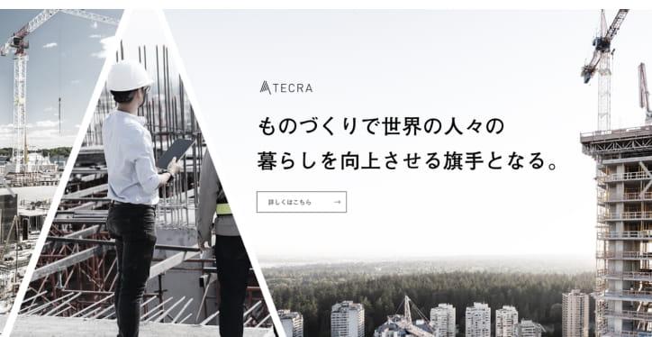 TECROWD運営のTECRA