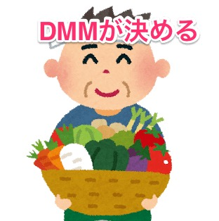 Dmm cfdの評判