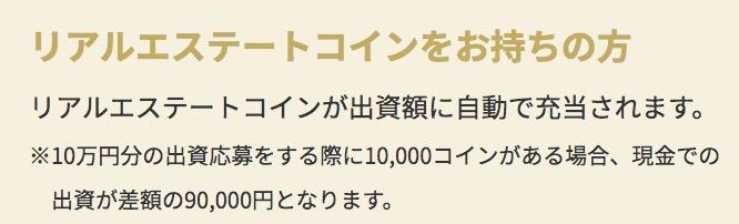 スクリーンショット 2021 04 01 15 53 22