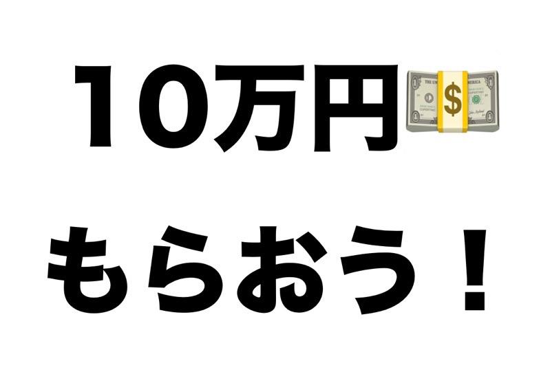 スクリーンショット 2021 05 03 10 16 46