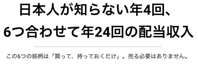 スクリーンショット 2021 06 21 9 36 21