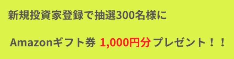 スクリーンショット 2021 06 01 21 02 22