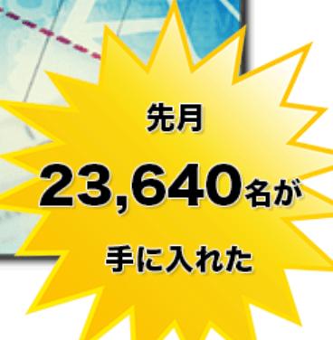 スクリーンショット 2021 06 21 9 36 40
