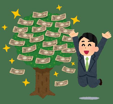 Money toushi seikou