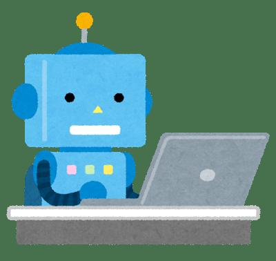 Ai computer sousa robot