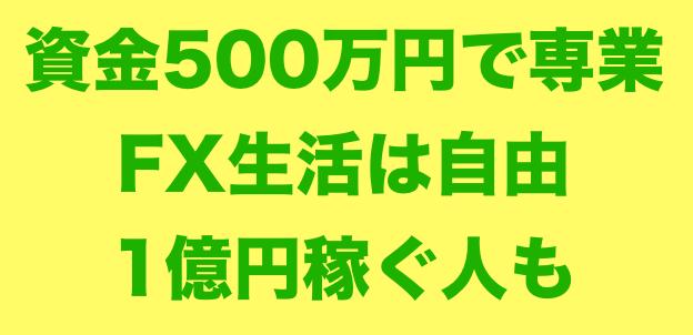スクリーンショット 2021 08 30 20 15 11