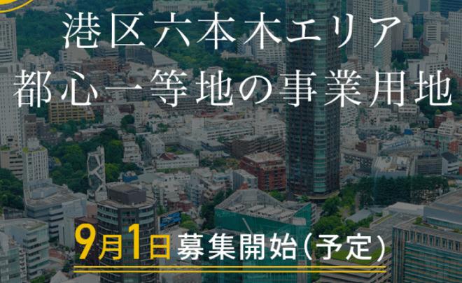 warashibeの六本木ファンド
