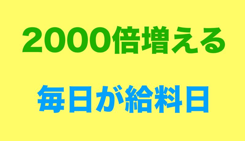 スクリーンショット 2021 08 26 12 58 00