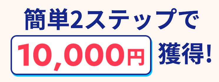 スクリーンショット 2021 08 06 16 32 35