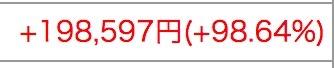 スクリーンショット 2021 08 03 10 25 24