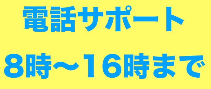 スクリーンショット 2021 09 10 14 35 02