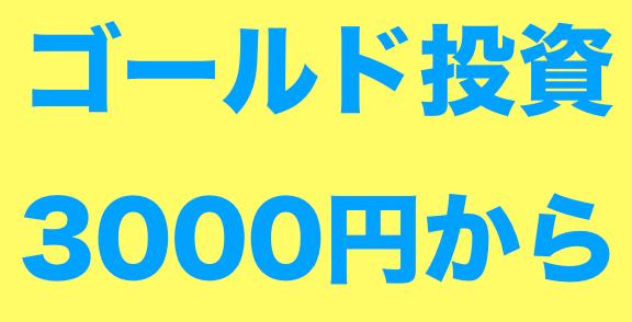 スクリーンショット 2021 09 04 11 27 00